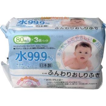 iPLUS Детские влажные салфетки с гиалуроновой кислотой, со степенью очистки 99,9%, мягкие (пушистые), 3 х 80 шт.Влажные салфетки<br>Детские влажные салфетки настолько нежные и мягкие, что идеально подходят для очищения нежной кожи Вашего малыша.  Прекрасно подойдут для использования в местах, где нет доступа к воде, так как пропитаны деонизированной водой (очищенной от примесей), со степенью очистки 99,9%.  Благодаря этому салфетки не вызывают раздражение и аллергию.  Кожа ребенка будет надежно очищена от загрязнений.  Входящая в состав гиалуроновая кислота интенсивно увлажняет кожу, и позволяет придать коже нежность, гладкость и мягкость.  Экологически чистые, не содержат парабенов, красителей, спирта, ароматизаторов.  Способ применения: используйте влажные салфетки для очищения кожи малыша, при смене подгузника.  Достаньте салфетку и аккуратно протрите область промежности малыша, затем наденьте новый подгузник.  Салфетки также можно использовать для рук и тела.  Состав: вода, хлорид бензалкония, BG, бутилкарбамат йодид пропинила, гиалуроновая кислота, гидроксипропила тримониум.<br>