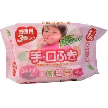 iPLUS Детские влажные салфетки для рук и лица с экстрактом зелёного чая, 3 х 80 шт.