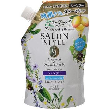 KOSE Cosmeport Salon Style Разглаживающий шампунь с экстрактом имбиря для повреждённых тусклых волос, без силикона, с освежающим травяным ароматом, запасной блок, 360 мл.СРЕДСТВА БЕЗ СИЛИКОНА - КЛАСС ПРЕМИУМ!<br>Разглаживающий шампунь SALON STYLE деликатно очищает волосы и кожу головы.  Регулирует выделение кожного сала ; волосы длительное время остаются чистыми и свежими, особенно у корней, исчезают зуд и перхоть. Улучшает кровообращение кожных покровов, укрепляет корни волос и стимулирует их рост.  Благодаря маслу арганы благотворно влияет на измененную окрашиванием структуру волос ; склеивает поврежденные участки и секущиеся кончики.  Обволакивает каждый волосок невидимой защитной пленкой, сохраняет увлажненность не только внешних, но и внутренних частей волоса.  Делает поврежденные тонкие волосы упругими, эластичными.  Существенно увеличивает объем прически, облегчает расчесывание и укладку.  Придает волосам чудесный аромат свежих трав.  Ваши волосы наполняются здоровьем, ослепительным блеском и жизненными силами!  Способ применения: нанести шампунь на влажные волосы, помассировать, смыть водой.  Состав: вода, лаурет сульфат натрия, кокамидопропилбетаин, масло арганы, оливковое масло, экстракт ромашки, сафлоровое масло, экстракт мяты перечной листьев, масло жожоба, BG, ЭДТА-2NA, PG, PPG-2 кокамид , лимонная кислота, глицерин, кокамид МЭА, дистеарат, Поликватерниум-10, поликватерний-7, ментол, лаурил бетаин, хлорид натрия, бикарбонат натрия, феноксиэтанол, метилпарабен, бензоат натрия, парфюмерная отдушка.<br>