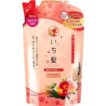 KRACIE Ichikami Увлажняющий шампунь для повреждённых волос, с абрикосовым маслом и цветочными экстрактами, запасной блок, 360 мл.
