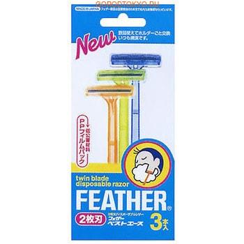 Feather Одноразовый бритвенный станок с двойным лезвием, 3 шт.