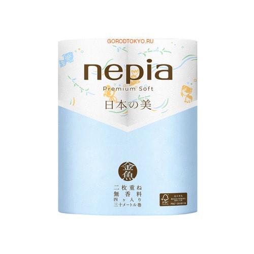 """NEPIA """"Premium Soft"""" Двухслойная туалетная бумага с изображением рыбок, 4 рулона по 30 м."""