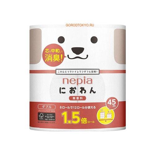 NEPIA Niowan-niowanyan Двухслойная туалетная бумага, 8 рулонов по 45 м.Туалетная бумага<br>Туалетная бумага высшего качества. При производстве туалетной бумаги торговой марки Nepia используется только натуральные красители и ароматизаторы, ее можно использовать даже для нежной кожи ребенка. Изготовлена из экологически чистого, высококачественного сырья - древесной целлюлозы. Хорошо перфорирована, не расслаивается и отрывается сторого по просечке. Не содержит флуоресцентных добавок. Полностью растворяется в воде, не забивая стоки. Не раздражает чувствительную кожу, не вызывает аллергии.<br>