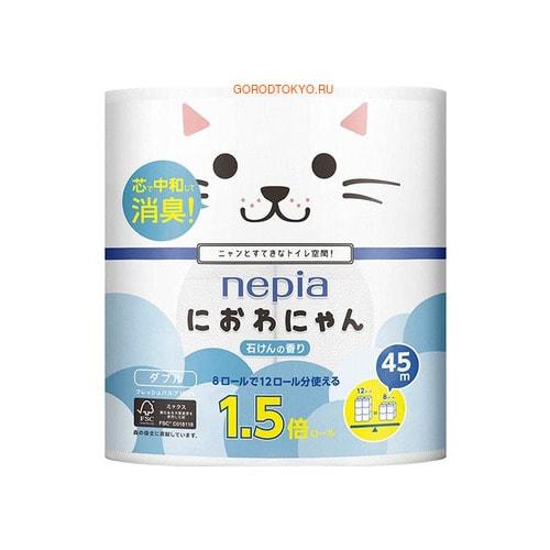 "NEPIA ""Niowan-niowanyan"" Ароматизированная двухслойная туалетная бумага, 8 рулонов по 45 м."