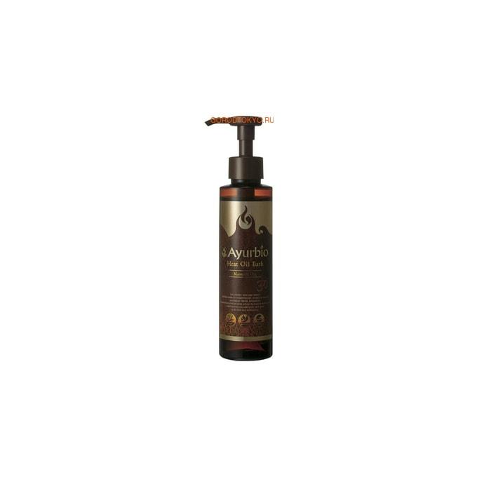 COSME COMPANY Ayurbio Heat Oil Bath Massage Oil Разогревающее массажное масло с антицеллюлитным эффектом, 150 мл.Кремы, лосьоны, молочко<br>Эффект от посещения горячих источников, которым вы можете насладиться дома! <br> Масло разогревает кожу, расщепляет излишки подкожного жира, проявляя антицеллюлитный эффект. <br> Обилие питательных масел и экстрактов растений создадут основу для красивой кожи тела. <br> Способ применения: возьмите при помощи дозатора необходимое количество масла на ладони и втирайте в чистую кожу тела круговыми движениями или используйте как средство для процедуры массажа. <br> Состав: минеральное масло, масло из косточек винограда, триэтилгексаноин, масло шиповника, ванилил бутиловый эфир, бис-этоксидигликоль циклогексан 1,4-дикарбоксилат, дипропилен гликоль, вода, кунжутное масло, масло имбиря, масло баобаба, масло грейпфрута, аргановое масло, тетрагидропиперин, масло сладкого миндаля, масло жожоба, масло ореха макадамия, коксовое масло, масло лимона, масло из цветов ромашки, масло малины, BG, глюкозил гесперидин, мед, сок березы японской, пропандиол, репагерманиум, экстракт мандарина, экстракт черного галангала, экстракт куркумы, экстракт семян арабики, экстракт перца овощного, алкоголь, феноксиэтанол, парфюмерная композиция.<br>