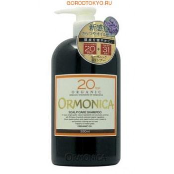 ORMONICA «Organic Scalp Care Shampoo» Органический шампунь для ухода за волосами и кожей головы, 550 мл.