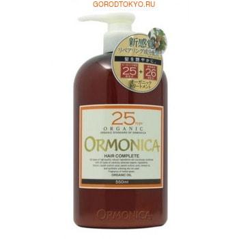 """Ormonica """"Organic Scalp Care Complete"""" Органический бальзам для ухода за волосами и кожей головы, 550 мл."""