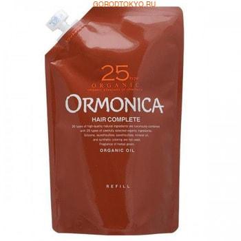 ORMONICA «Organic Scalp Care Complete» Органический бальзам для ухода за волосами и кожей головы, сменная упаковка, 400 мл.СРЕДСТВА БЕЗ СИЛИКОНА - КЛАСС ПРЕМИУМ!<br>Бальзам создан на основе растительных экстрактов и масел.  Содержит 25 органических компонентов и 26 природных компонентов.  В составе 95% натуральных ингредиентов! 9 органических масел (ши, лаванды, цветов дамасской розы, розмарина, оливковое, жожоба, семян малины, семян подсолнечника, кунжутное) увлажняют волосы и кожу головы, делают волосы гладкими, упругими и послушными.  Предотвращают появление секущихся кончиков. Органические масла семян брокколи, клюквы и граната придают блеск и разглаживают волосы, придавая им цветущий вид. Экстракты коры и корней растений освежают кожу головы и поддерживают корни волос в здоровом состоянии. Не содержит силикона, ПАВ на основе нефтепродуктов, минеральных масел, синтетических красителей и парабенов.  Гипоаллергенный. Обладает ароматом трав.  Эффект ароматерапии.  Способ применения: нанести средство (2-3 нажатия) по всей длине увлажненных волос после мытья шампунем.  Через 2-3 мин. смойте.  Для окрашенных и поврежденных волос увеличьте время до 5-10 мин., используя шапочку для душа.  Для достижения наилучшего эффекта используйте после шампуня ORMONICA ORGANIC.  Состав: вода, бегениловый спирт, глицерин, пропандиол, стеарамид пропил диметиламин, лаурат метилгептил, димер линолиевой кислоты, триглицерид каприловой и каприновой кислот, масла семян брокколи, оливы, ши, жожоба, семян малины, семян подсолнечника, кунжута, лаванды, цветов дамасской розы, кожуры грейпфрута, апельсина, розмарина, миндаля, семян клюквы, виноградных косточек, граната, шиповника, экстракты огурца, золотарника европейского, боярышника, шалфея, листьев/цветов тимьяна обыкновенного, шиповника, листьев и плодов черники, цветов лаванды, листьев розмарина, цветов ромашки, цветов календулы, листьев мушмулы японской, листьев солодки, экстракт семян коикса, корня лопуха, листьев/ствола плюща, плодов ли
