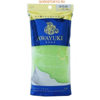 Ohe Corporation «Awayuki Nylon Towel Stiffer» Мочалка для тела жёсткая, 28x100 см.