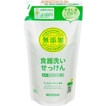 MIYOSHI Средство для мытья посуды на основе натуральных растительных масел, 350 мл.