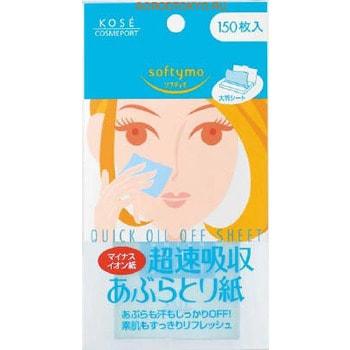 KOSE Cosmeport «Softymo» Супервпитывающие матирующие салфетки для лица, белые, 150 шт.