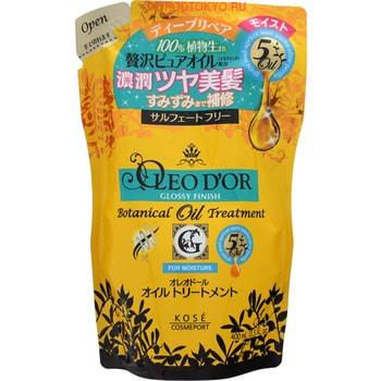 KOSE Cosmeport «Oleo D'or» Тритмент для сухих, ломких волос «Блеск и увлажнение», на основе пяти видов масел, без силикона, с фруктово-цветочным ароматом, запасной блок, 400 мл.