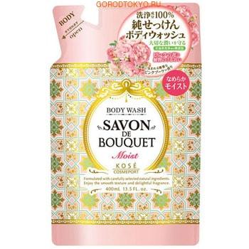 KOSE Cosmeport �Savon De Bouquet� ����������� ������ ���� ��� ���� �� ������ ������������ ����������, � �������� ����, �������� ����, 400 ��.