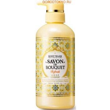 KOSE Cosmeport «Savon De Bouquet» Освежающее жидкое мыло для тела на основе растительных экстрактов, с фруктово-цветочным ароматом, 500 мл.Гели для душа, жидкое крем-мыло<br>Освежающее мыло изготовлено из натурального сырья растительного происхождения.  Содержит экстракт плодов мыльного дерева, который издревле использовался в качестве мыла.  Мыло образует плотную густую пену, которая тщательно и глубоко очищает поры.  Особая композиция из растительных экстрактов и эфирных масел бережно ухаживает за кожей, делая ее гладкой и шелковистой.  Входящая в состав гиалуроновая кислота питает и увлажняет глубокие слои эпидермиса. Мыло не содержит минеральных масел, спирта и красителей.  Обладает нежным фруктово-цветочным ароматом.   Способ применения: нанесите необходимое количество средства на смоченную водой губку или мочалку, вспеньте, нанесите на тело массажными движениями, затем тщательно смойте водой.  Состав: вода, глицерин, лауриновая кислота, миристиновая кислота, гидроксид калия, экстракт авокадо, экстракт киви, токоферол, экстракт цветков гибискуса, масло виноградных косточек, экстракт мыльного дерева, экстракт листьев и побегов лимонника, бутиленгликоль, ЭДТА-2Na, экстракт чая, пальмитиновая кислота, гидроксипропилметилцеллюлоза, феноксиэтанол, отдушка.<br>
