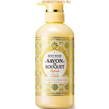 KOSE Cosmeport «Savon De Bouquet» Освежающее жидкое мыло для тела на основе растительных экстрактов, с фруктово-цветочным ароматом, 500 мл.
