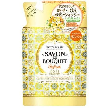 KOSE Cosmeport �Savon De Bouquet� ���������� ������ ���� ��� ���� �� ������ ������������ ����������, � ��������-��������� ��������, �������� ����, 400 ��.