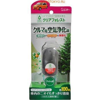 ST «Clear Forest» Ароматизатор гелевый для автомобиля на основе эфирного масла, с древесным ароматом, для установки на дефлектор, 7 мл.Для автомобиля<br>Гелевый ароматизатор Clear Forest быстро и равномерно распространяет аромат в салоне автомобиля.  Благодаря содержанию мощных дезодорирующих компонентов эффективно нейтрализует неприятные запахи.  Удобная и надёжная конструкция исключит повреждение корпуса изделия.  Ненавязчивый древесный аромат сделает приятной каждую поездку.  Способ применения: извлеките гелевый блок из упаковки, аккуратно вставьте в футляр.  Установите ароматизатор под сиденье автомобиля с помощью двустороннего скотча, или к боковому карману с помощью крючка.  Состав: эфирные масла, ароматизаторы, парафиновые растворители, гелеобразующие агенты.<br>