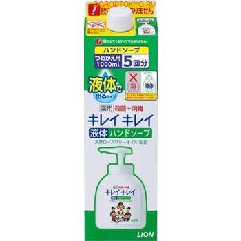 """LION """"KireiKirei"""" Мыло-пенка для рук с маслом розмарина, с фруктово-цитрусовым ароматом, 1000 мл."""