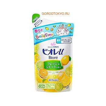 KAO «Biore U» - Гель для душа с ароматом свежего цитруса, сменная упаковка, 380 мл.