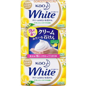 KAO «White» Увлажняющее крем-мыло для тела на основе кокосового молока, с ароматом цитрусовых, 3 х 130 г.