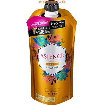"""KAO """"Asience Inner Rich"""" Шампунь для восстановления ослабленных волос, с маслом арганы и камелии, с фруктово-цветочным ароматом, запасной блок, 340 мл."""