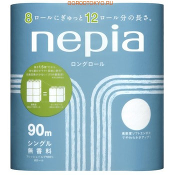 NEPIA «Deluxe Long Roll» Туалетная бумага однослойная, 8 шт. x 90 м.