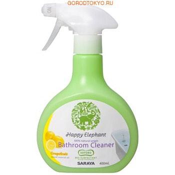 SARAYA «Happy Elephant» Универсальное моющее средство для ванной комнаты на основе натуральных компонентов (пенка), с ароматом грейпфрута, 400 мл.