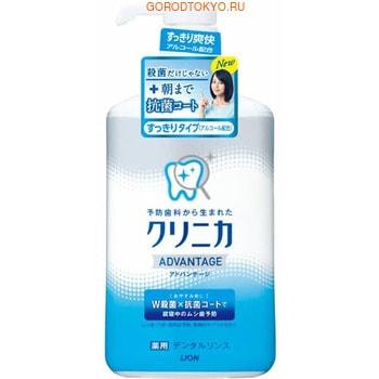 LION «Clinica Dental» Антибактериальный ополаскиватель для полости рта длительного действия, с травяным ароматом, 900 мл.