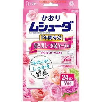 ST «Kaori Mushuda» Ароматизированные таблетки от насекомых для одежды и ящиков шкафов, с ароматом цветов, на 1 год, 24 шт.
