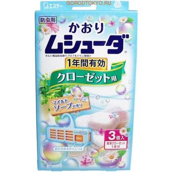 ST «Kaori Mushuda» Ароматизированные таблетки от насекомых для одежды и ящиков шкафов, с ароматом свежести, на 1 год, 3 шт.