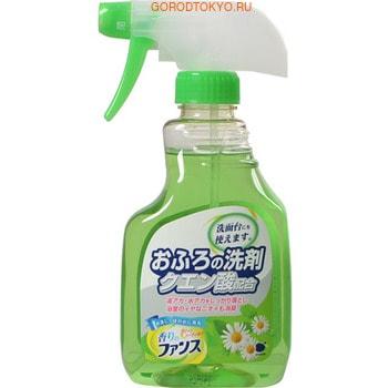 DAIICHI «Funs» Моющее средство для ванной комнаты с дезодорирующим эффектом, с ароматом свежей травы, 400 мл.Для ванны<br>Чистящее средство с освежающим ароматом для уборки в ванной комнате.  Мгновенно очищает ванну, раковину, унитаз, кафельную плитку от всех видов загрязнений.  Подходит для очищения душевых кабин от мыльного налета.  Благодаря наличию лимонной кислоты в составе превосходно очищает пластиковые, стеклянные и акриловые поверхности.  Устраняет неприятный запах, обладает антибактериальным действием.   Способ применения: нанести средство на загрязненную поверхность, протереть влажной губкой, смыть водой.  Расход: 9 распылений на 1 квадратный метр.  В случае особенно сильного загрязнения оставьте средство на 2-3 минуты, после чего смойте водой.  Не использовать для мраморных поверхностей.  Состав: ПАВ (6% сульфата натрия алкиловый эфир), блокатор ионов.<br>