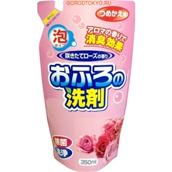 ROCKET SOAP Пенящееся моющее средство для ванны, с ароматом розы, 350 мл.