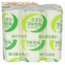 MIYOSHI Мыло для точечного застирывания стойких загрязнений, 140г * 3 шт.