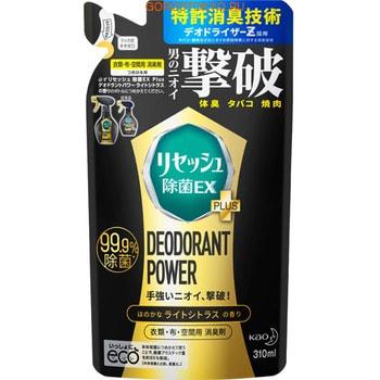 """KAO """"Resesh EX Plus"""" Суперэффективный дезодорант-нейтрализатор неприятных запахов для спортивной и рабочей одежды, с легким цитрусовым ароматом, сменная упаковка, 310 мл."""