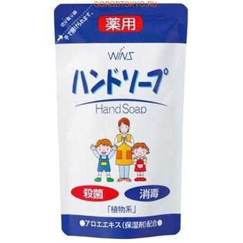 NIHON Detergent «Wins Hand soup» Семейное антибактериальное крем-мыло для рук, с экстрактом алоэ, запасной блок, 200 мл.