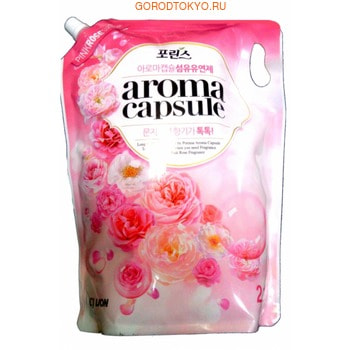 CJ LION Кондиционер для белья «Роза», мягкая упаковка, 2100 мл.