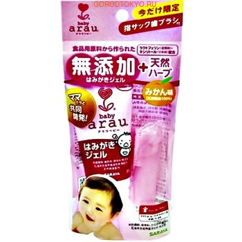 SARAYA «Arau Baby» Зубная паста-гель для малышей, с пластиковой щёткой-напальчником, 35 г.Зубные пасты<br>Зубная паста-гель для малышей arau. baby предназначена для регулярной чистки молочных зубов с самого раннего возраста.  Сохраняет эмаль молочных зубов и укрепляет десны ребенка.  Безопасна при проглатывании.  В комплект входит специальная щеточка-напальчник для мягкой и бережной чистки десен и первых молочных зубов.  Паста не содержит искусственных загустителей, красителей и консервантов.  Наличие лактоферрина обеспечивает антибактериальный эффект.  Обладает приятным мандариновым вкусом.<br>