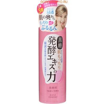 KOSE Cosmeport «Kokutousei» Увлажняющий лосьон, повышающий эластичность кожи, на основе экстракта сахарного тростника, 180 мл.