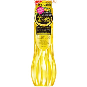 Фото UTENA «Lumice» Увлажняющий лосьон для лица с аргановым маслом и маточным молочком, с ароматом травяных масел, 200 мл.. Купить с доставкой