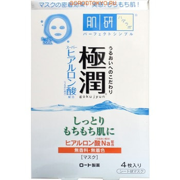 ROHTO «Hada Labo Gokujyun» Маска с гиалуроновой кислотой, 4 шт. в упаковке.МАСКИ ДЛЯ ЛИЦА<br>Маска Hadalabo Gokujyun это высокоэффективное косметическое средство, компоненты которого, проникая глубоко в кожу, увлажняют ее, разглаживают морщины и улучшают цвет лица.  Маска с гиалуроновой кислотой позволяет существенно улучшить состояние кожи лица и предотвратить ее преждевременное старение. Основной компонент маски - гиалуроновая кислота - входит в состав эпителиальной (а также соединительной и нервной) тканей нашего тела и отвечает за обмен жидкости.  Недостаток гиалуроновой кислоты вызывает сухость и истощение кожи, а как следствие ; образование морщин. Маска питает, смягчает кожу, стимулирует процесс регенерации клеток, разглаживает морщины. Увлажняющая маска с гиалуроновой кислотой идеально подходит после принятия душа или релаксационной ванны.  Во время этих процедур можно дать коже расслабиться, побаловав ее маской с гиалуроновой кислотой для обеспечения более длительного увлажнения. Особенно рекомендовано использование маски во время нахождения в сауне или во время длительного принятия горячей ванны.  Во-первых, это обеспечит лучшее проникновение полезных для кожи компонентов благодаря раскрытию пор.  Во-вторых, маска обеспечит защиту кожи во время или после высокотемпературных процедур: в ванне (сауне) кожа сильно обезвоживается, и нанесение маски поможет восполнить потерянную влагу. Маска поможет устранить такие симптомы старения кожи, как сухость, потеря упругости и гладкости.  Специальный мягкий материал-основа, а также особая форма обеспечивают плотное прилегание к лицу, что гарантирует максимальное проникновение увлажняющих компонентов в более глубокие слои эпидермиса. Таким образом, вместе с маской Gokujyun можно совместить приятное с полезным!  Способ применения: извлеките маску из упаковки и осторожно разверните ее.  Поместите маску на лицо, начиная от области лба, так, чтобы глаза и рот оставались открытыми.  Убедитесь, что маска плотно прилегает к к