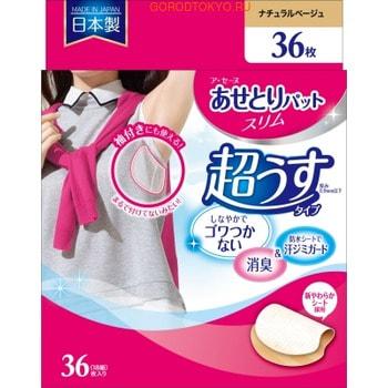 Chu Chu Baby Впитывающие подкладки для области подмышек против запаха пота, 36 шт.
