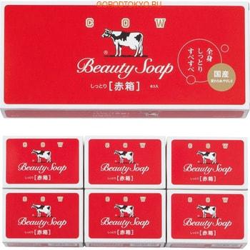 COW Beauty Soap Молочное туалетное мыло с ароматом цветов, коробка - 6 шт. по 100 гр.ПОДАРОЧНЫЕ НАБОРЫ МЫЛА<br>; Мыло с молочными жирами из натурального цельного коровьего молока и цветочным ароматом (ароматом розы).  ; Густая пена мягко очищает, молочные жиры и сквалан увлажняют и смягчают кожу, повышая её защитные свойства.  ; Подходит для ежедневного ухода. <br>Рекомендации: для сухой и обветренной кожи Способ применения: необходимое количество вспенить на ладони и нанести на руки или тело. Помассировать и тщательно смыть теплой водой.<br> Состав: молочные протеины, растительные компоненты, сквалан, дибутил-гидрокситолуен, ароматическая  композиция.<br>