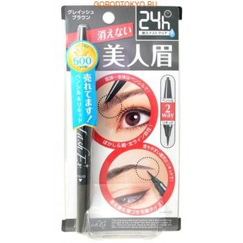 BCL «Brow Lash Ex Water Strong Eyebrow Liquid&Liner» Водостойкая подводка для бровей (жидкая подводка + карандаш), серо-коричневая