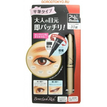 B&amp;C Laboratories Водостойкая жидкая подводка (для лифтинг-макияжа), насыщенный чёрный.Подводка для глаз<br>Не секрет, что правильно выполненный лифтинг-макияж позволяет женщине сбросить несколько десятков лет.  Представляем новую подводку для глаз, с помощью которой Вы выполните идеальный макияж и будете выглядеть на 10 лет моложе!  Преимущества продукта: <br><br>Благодаря специальной кисти вы можете наносить подводку линиями разной ширины, от тонкой (0,1 мм) до насыщенной (5 мм), всего лишь изменяя угол наклона кисти.  Теперь вам не нужно проводить несколько линий тонкой кистью.<br>Большое количество ворсинок на кисточке, удобная форма корпуса, стильная упаковка, комфортное нанесение.<br>Подводка легко и ровно ложится даже на мелкие морщинки. <br>Позволяет нарисовать красивую линию любой формы.<br>Влагостойкие полимеры, входящие в состав подводки, в течение 24 часов защищают Ваш макияж от воздействия воды, пота, кожного жира: линии не расплываются, остаются чёткими. <br>Подходит для занятий спортом, активного отдыха на природе. <br>Благодаря своей конструкции подводка позволяет проводить ровные четкие линии, не оставляя непрокрашенных мест.<br>В состав подводки входит 10 увлажняющих и ухаживающих компонентов: водорастворимый коллаген, гиалуронат натрия, экстракт маточного молочка, экстракт сверции, пальмитат ретинола, экстракт плаценты, сквалан, масло из косточек оливы, аминокислота серин, церамиды.<br><br>Как создать ясный взгляд, если у вас уже появились возрастные изменения: <br><br>Толстой стороной кисти прокрасить пространство между ресницами.  От центра к внешнему углу глаза рекомендуется постепенно утолщать линию для более натурального взгляда.<br>Тонкой стороной кисти визуально приподнять внешний угол глаза.  При желании Вы можете нанести красивую длинную стрелку (5-8 мм).<br>Тонкой стороной кисти провести тонкую линию на нижнем веке длиной 1/3 внешнего угла.<br><br>Не смывается водой, удаляется средством для умывания или снятия макияжа.  Состав: вода, 