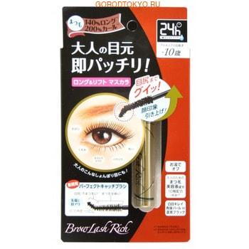 B&C Laboratories Тушь для ресниц (для лифтинг-макияжа, удлинение 140 % + подкручивание 200%), чёрная.