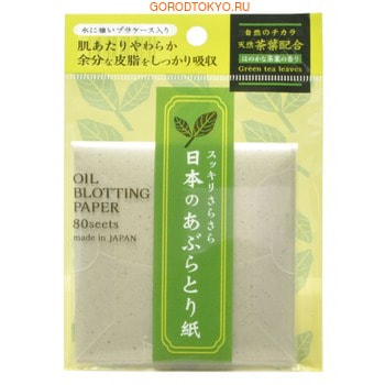 Ishihara «Oil Off Paper» Салфетки для снятия жирного блеска, с ароматом зелёного чая, 80 шт. от GorodTokyo