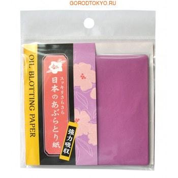 Ishihara «Oil Off Paper» Салфетки для снятия жирного блеска, 50 шт.МАТИРУЮЩИЕ САЛФЕТКИ<br>Салфетки из прочной льняной бумаги превосходно удаляют излишки кожного жира, не нарушая при этом макияж. Специальная обработка бумаги обеспечивает мягкий контакт салфетки с кожей и точечное впитывание. Салфетки позволяют в любое время освежить макияж, убрать жирный блеск с лица. Стильная пластиковая упаковка удобна в использовании.  Способ применения: возьмите одну салфетку, приложите, слегка прижмите к коже.<br>