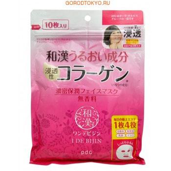 PDC «Deep Moisture Face Mask» Увлажняющая маска 4 в 1 с восточными травами для антивозрастного ухода за кожей лица, 10 шт.
