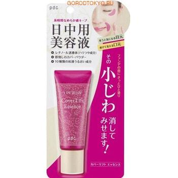 PDC «Cover Lift Essence» Выравнивающая лифтинг-основа для кожи вокруг глаз и губ, 20 г.АНТИВОЗРОСТНОЙ УХОД (ОТ З0-ТИ ЛЕТ И СТАРШЕ)<br>Выравнивающая лифтинг ; основа предназначена для корректировки заметных мимических морщин, а также для интенсивного anti-age ухода за нежной кожей вокруг глаз и губ.  Мгновенно выравнивает неровности кожи и маскирует морщины.  Всего одно нанесение под Ваше тональное средство и мелкие морщины не будут заметны!  Гладкая и ровная кожа целый день!  Активные компоненты: <br><br>Жемчужная пудра, обладающая светоотражающими свойствами, плотно прилегает к неровностям кожи.  Вне зависимости от Вашей мимики, остается на коже и маскирует все недостатки.<br>Специально подобранный комплекс восточных трав (экстракты корня солодки, цветов гвоздичного дерева, корня молочноцветкового пиона, корня ангелики японской, корня женьшеня, корня пиона древовидного, трутовика, кожуры мандарина Уншиу, семян коикса) увлажняет кожу, придает ей упругость и сияние.<br>Гиалуроновая кислота и коллаген обеспечивают глубокое увлажнение и упругую сияющую кожу.<br>Ретинол стимулирует обновление клеток кожи и синтез коллагена.  В результате разглаживаются мелкие морщинки, кожа становится гладкой.<br><br> При производстве средства использована вода из природных горячих источников. Не содержит ароматизаторов.  Способ применения: утром перед использованием тонального средства нанести небольшое количество основы на кожу вокруг глаз и губ.  Не используйте средство вечером.  Состав: диметикон, кремний, циклопентасилоксан, диметикон/винилдиметикон кроссполимер, термальная вода, дифенилсилоксифенилтриметикон, феноксиэтанол, PEG-9 полидиметилсилоксиэтилдиметикон, BG,винилдиметикон/ метикон силсексвиоксан кроссполимер, слюда, жемчужная пудра, кукурузное масло, BHT, гидролизованный коллаген, гиалуронат натрия, экстракты корня солодки, цветов гвоздичного дерева, корня молочноцветкового пиона, корня ангелики японской, корня женьшеня, корня пиона древовидного, трутовика, кожуры мандарин