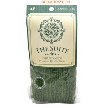 Ohe Corporation «TS Body Towel» Мочалка для тела мягкая «Премиум», тёмно-зелёная.Мягкие мочалки<br>Мягкая массажная мочалка прекрасно вписывается в интерьер ванной комнаты, имеет мягкий ворс и приятный цвет, нежно очищает кожу. Необычное объёмное плетение позволяет создавать густую нежную пену даже при минимальном количестве используемого мыла или геля для душа. После мытья мочалку необходимо очистить от остатков мыла и высушить.  Состав: 100% полиэстер.  Размер: 20x90 см.<br>